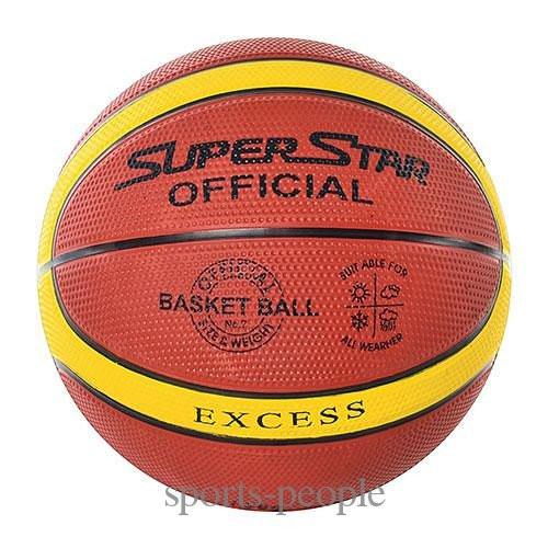 Мяч баскетбольный Super Star Official №7