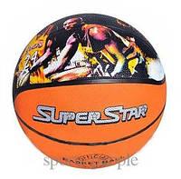 Мяч баскетбольный SuperStar №7, разн. цвета
