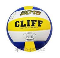Мяч волейбольный Cliff 2016, склееный