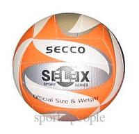 Мяч волейбольный Selex Secco, разн. цвета., фото 1