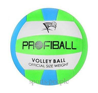 Мяч волейбольный Profiball MS 3185, разн. цвета