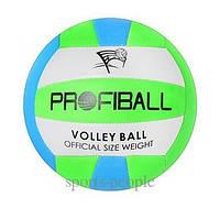 Мяч волейбольный Profiball MS 3185, разн. цвета, фото 1
