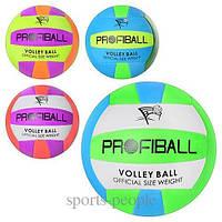 Мяч волейбольный Profiball MS 3185, сшитый, разн. цвета