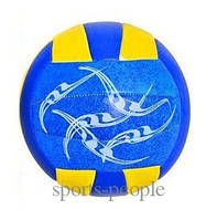 Мяч волейбольный Profiball MS 3160, фото 1