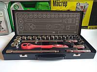 ✅ Профессиональный набор инструментов 26 ед. INTERTOOL ET-6027
