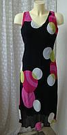 Платье модное женское летнее вискоза бренд Your 6-th sense р.46