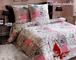 Комплект постельного белья Прованс розовый ТМ TAG 2-спальный, постельное белье двухспальное