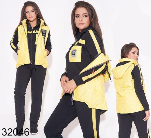 Осенний женский спортивный костюм тройка р 46-48,50-52,54-56
