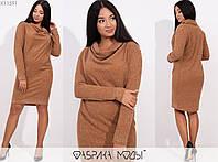 Вязаное платье женское декорировано стразами PY/-015 - Охра, фото 1