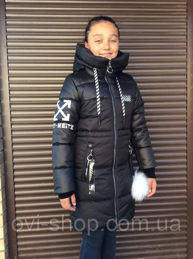 зимнее подростковое пальто