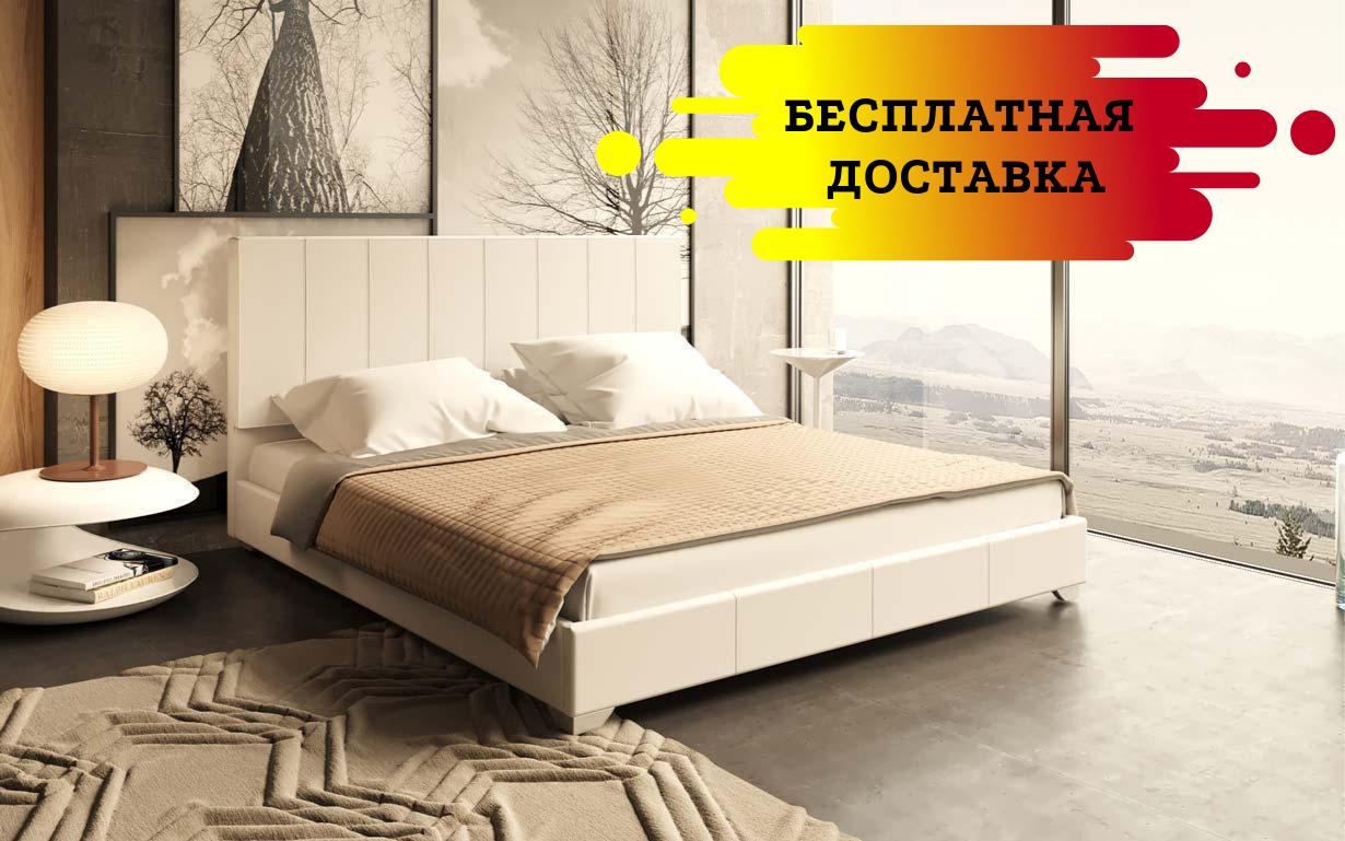 """Кровать """"Бест"""" с подъемным механизмом. Novelty"""