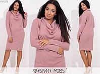 Вязаное платье женское декорировано стразами PY/-015 - Фрезовый, фото 1