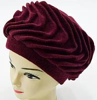 """Шерстяные женские шапки """"Волна"""" (марсала)"""