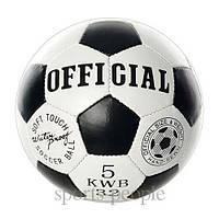 Мяч футбольный OFFICIAL №5, фото 1