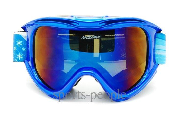 Маска горнолыжная NICE FACE 9054, синий цвет.