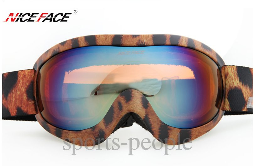 Маска горнолыжная NICE FACE 9027, женская, леопардовый цвет.