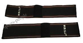 Суппорт для кисти рук (напульсник) Weili №8818, универсальный размер, 38*7 см, 2 ед., разн. цвета