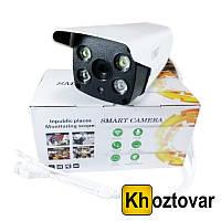 IP-камера наружного видеонаблюдения UKC CAD 90S10B 2 Мп
