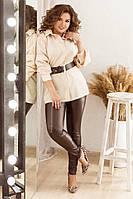Стильный комплект из облегающих брюк и коттоновой рубашки с широким поясом, №172, беж/шоколад