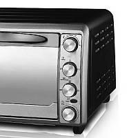 Электрическая мини- печь (мини-духовка) DSP KT-45C 45L 2000W
