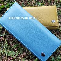 Голубой кожаный женский кошелек с большой монетницей на магнитах ST
