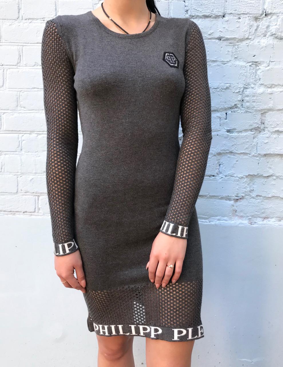 Платье трикотажное теплое женское Philipp Plein серое