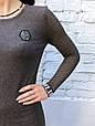 Платье трикотажное теплое женское Philipp Plein серое, фото 7