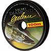 Леска Salmo DIAMOND EXELENCE 0.27 (100м)