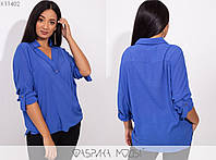 Женская блузка свободного кроя PY/-016 - Электрик