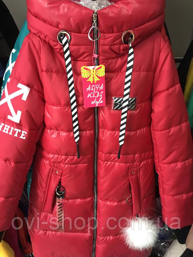 зимнее пальто подростковое