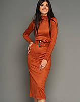 Женское замшевое платье-миди под горло (Лорейнjd)