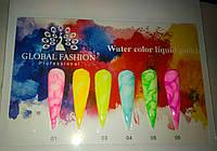 Акварельные капли Water color от Global Fashion 10 мл, жидкость для акварельной розписи на ногтях,12 цветов,№2