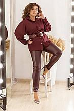 Стильный комплект из облегающих брюк и коттоновой рубашки с широким поясом, №172, марсала