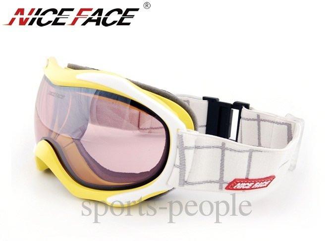 Маска горнолыжная NICE FACE 925, желтый цвет.