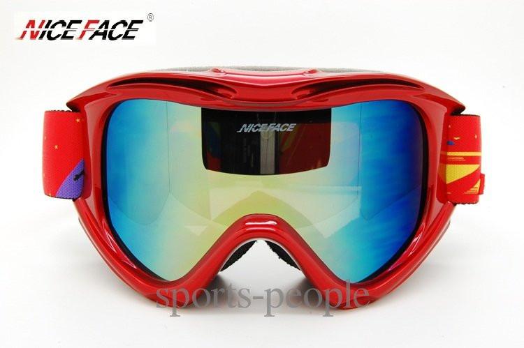 Маска горнолыжная NICE FACE 9054, красный цвет.