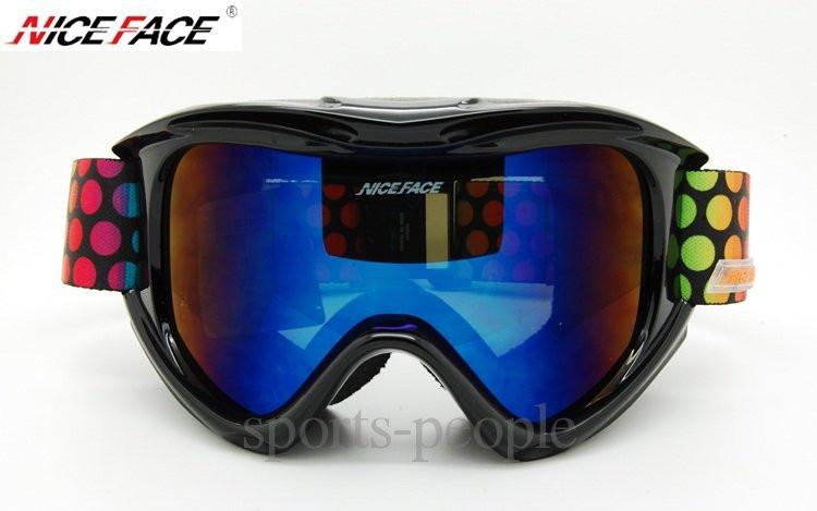 Маска гірськолижна NICE FACE 9054, чорний колір.