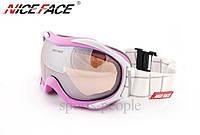 Маска гірськолижна NICE FACE 925, рожевий колір., фото 1