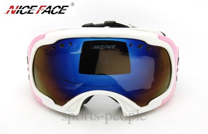Маска гірськолижна NICE FACE 926, білий з рожевим.