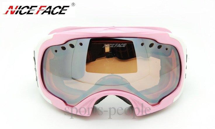 Маска горнолыжная NICE FACE 926, розовый с белым