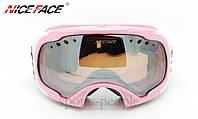 Маска горнолыжная NICE FACE 926, розовый с белым, фото 1