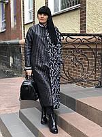 Пальто женское длинное Alberto Bini 6036 40 размер