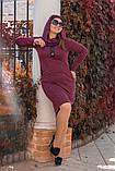 Платье / ангора меланж / Украина 15-589-1, фото 5