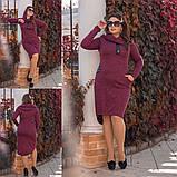 Платье / ангора меланж / Украина 15-589-1, фото 2
