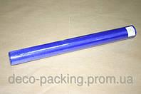 Синяя органза для упаковки цветов 50 см * 9 ярдов