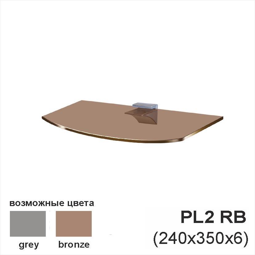 Полка стеклянная Commus PL2RB