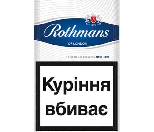 Ароматизатор Rothmans  10ml, фото 2