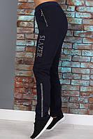 Женские теплые брюки из трикотажа тринитка со стразами, темно-синие размеры от 52 до 58 (313)