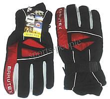 Перчатки горнолыжные Marutex, L, черный+красный+белый цвет.