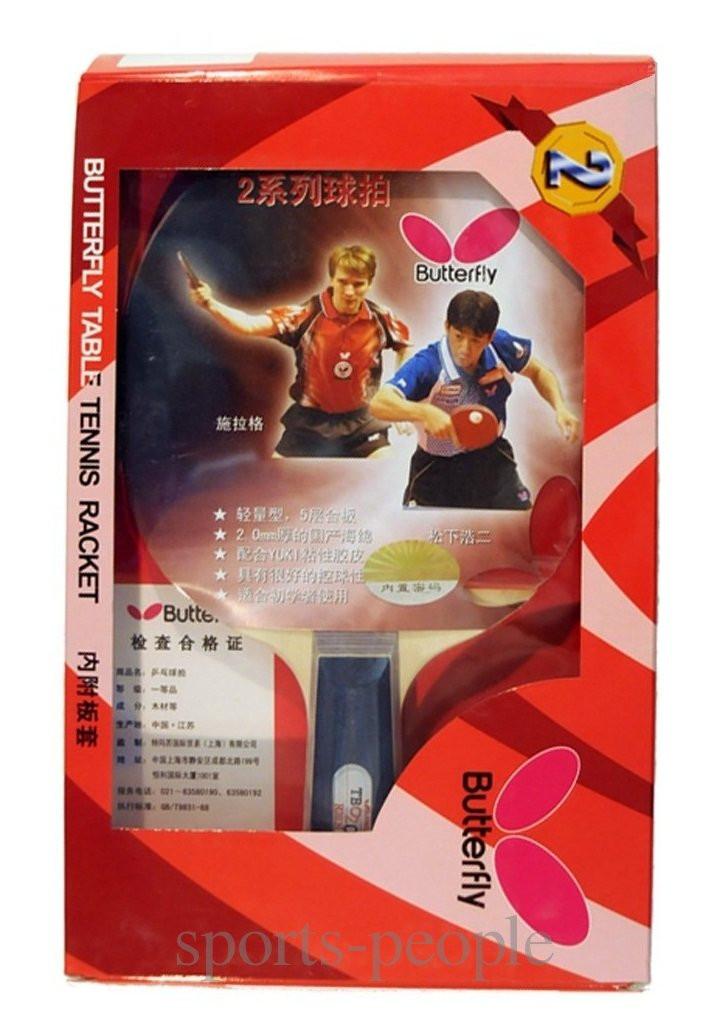 Набор для настольного тенниса/пинг-понга ракетка Butterfly TBC 201: ракетка+чехол