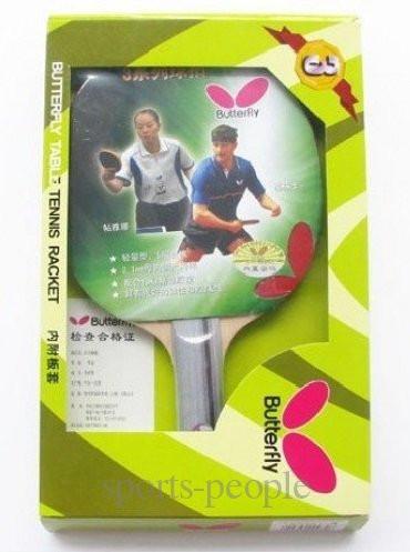 Набор для настольного тенниса/пинг-понга ракетка Butterfly TBC 301: ракетка+чехол